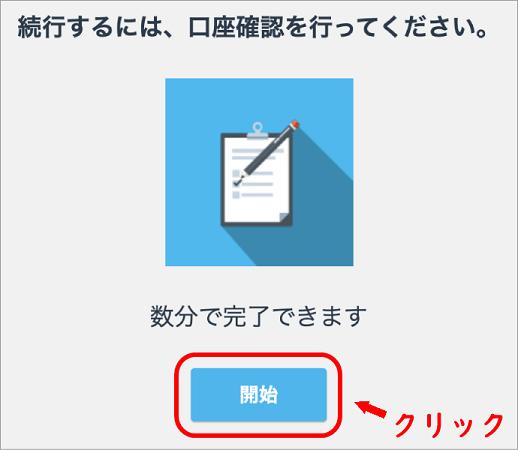 iFOREXのウェブトレーディング画面